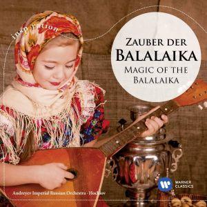 Andreyev Imperial Russian Orchestra - Russian Traditionals - Magic Of The Balalaika [ CD ]