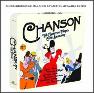 Chanson - The Essential French Cafe Selection - Various Artists (3CD Tin Box) [ CD ]