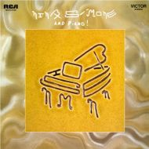 Simone, Nina - And Piano! (Vinyl) [ LP ]