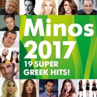 MINOS 2017 - 19 Super Greek Hits [ CD ]