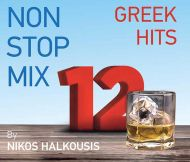 Greek Hits Non Stop Mix Vol.12 By Nikos Halkousis - Various [ CD ]