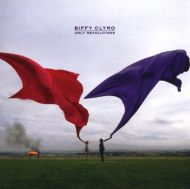 Biffy Clyro - Only Revolutions (Deluxe Edition) (CD with DVD) [ CD ]
