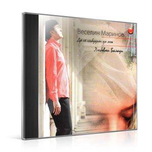 Веселин Маринов - Да се събудиш до мен (Любовни балади) [ CD ]