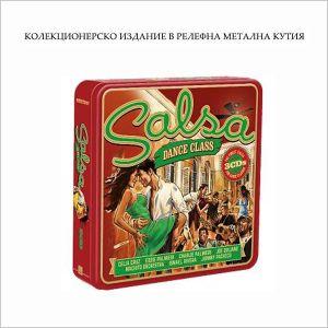 Salsa Dance Class - Various Artists (3CD-Tin) [ CD ]