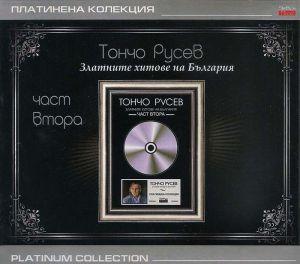 Тончо Русев - Златните Хитове на България 2 част [ CD ]