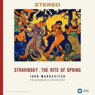 Stravinsky, I. - Le Sacre Du Printemps (The Rite Of Springs) (Vinyl) [ LP ]