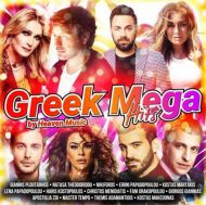 Greek Mega Hits 2018 - Various Artists [ CD ]