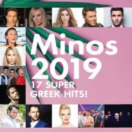 Minos 2019 - 17 Super Greek Hits - Various Artists [ CD ]