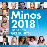Minos 2018 - 16 Super Greek Hits - Various Artists [ CD ]