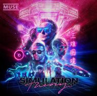 Muse - Simulation Theory (Vinyl) [ LP ]