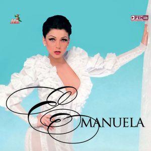 Емануела (Emanuela) - Емануела (2013) [ CD ]