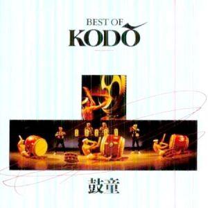 Kodo - Best Of Kodo [ CD ]
