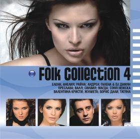 Folk Collection Vol.4 - Компилация (2008) [ CD ]