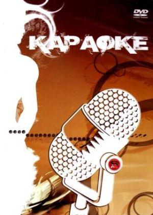 КАРАОКЕ (ПОП ФОЛК) SUNNY MUSIC [ DVD ]