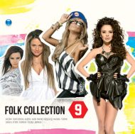 FOLK COLLECTION vol. 9 - Компилация [ CD ]