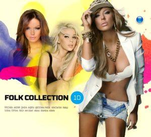 FOLK COLLECTION vol. 10 - Компилация [ CD ]