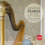 Best Loved Harp Concertos Handel, Vivaldi, Haydn… - Various Artists [ CD ]