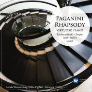 Paganini Rhapsody - Virtuoso Piano - Various Artists [ CD ]