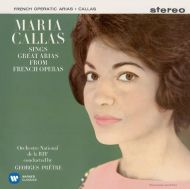 Maria Callas - Callas A Paris I - Great Arias From French Operas [ CD ]