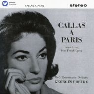 Maria Callas - Callas A Paris II - More Arias From French Operas (1963) [ CD ]