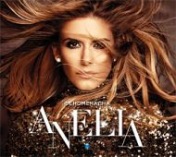 Анелия - Феноменална (2014) [ CD ]