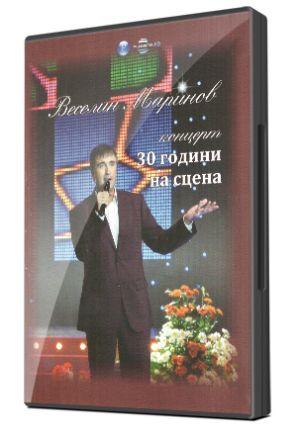 Веселин Маринов - 30 години на сцена-концерт (DVD)