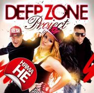 DEEP ZONE PROJECT - Няма НЕ [ CD ]