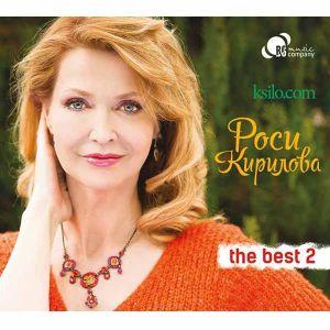 Роси Кирилова - The Best vol.2 [ CD ]