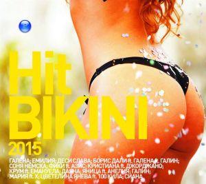 ПАЙНЕР ХИТ БИКИНИ `2015 - Компилация [ CD ]