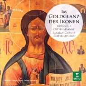 Moscow Liturgic Choir - Russian Chants Easter Liturgy [ CD ]