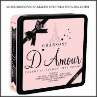 Chansons D'Amour: Essential French Love Songs - Various Artists (3CD Tin Box) [ CD ]