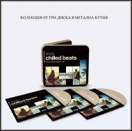 Chilled Beats - Essential Chillout Music (3CD-Tin box) [ CD ]