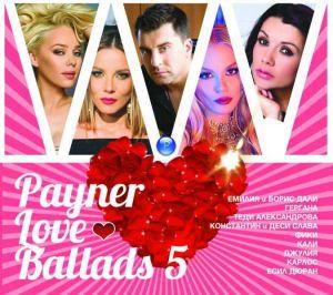 PAYNER LOVE BALLADS vol.5 - Компилация `2016 [ CD ]