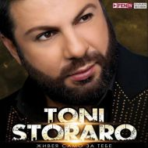 ТОНИ СТОРАРО - Живея само за теб (Standart Edition -3CD+DVD) [ CD ]