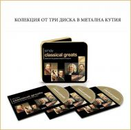 Classical Greats - Great Classical Composers (3CD-Tin box) [ CD ]