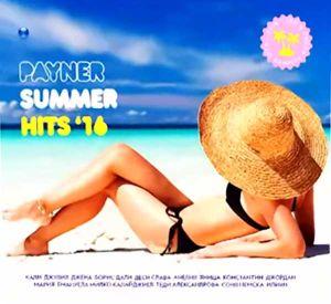 Payner Summer Hits 2016 - Компилация [ CD ]