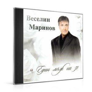 Веселин Маринов - Един мъж на 50 [ CD ]