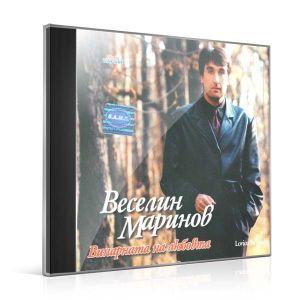 Веселин Маринов - Винарната на любовта [ CD ]