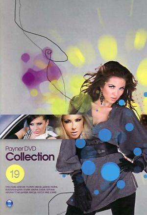 PAYNER COLLECTION Vol. 19 - Компилация (DVD)