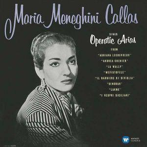 Maria Callas - Operatic Arias (Lyric & Coloratura) (Vinyl) [ LP ]