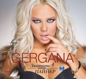 Гергана - Златните хитове на Пайнер [ CD ]