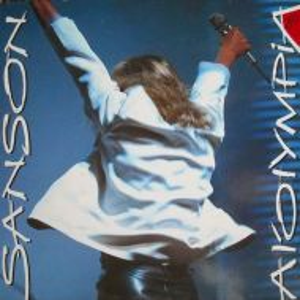 Veronique Sanson - Olympia 89 [ CD ]