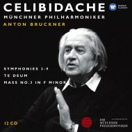 Sergiu Celibidache - Celibidache Volume 2: Bruckner Symphonies 1-3, Te Deum & Mass In F Minor (12CD Box) [ CD ]