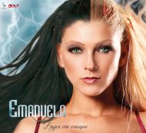 Емануела (Emanuela) - Буря от емоции (2010) [ CD ]