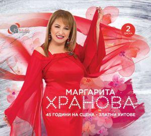 Маргарита Хранова - 45 години на сцена - Златни хитове (2CD) [ CD ]
