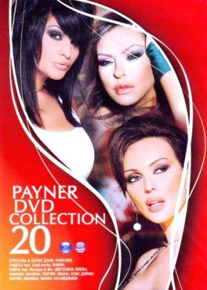 PAYNER COLLECTION Vol. 20 - Компилация (DVD)