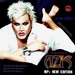 АЗИС (AZIS) - mp3 Collection [ CD ]