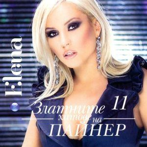 ЕЛЕНА - Златните хитове на Пайнер [ CD ]