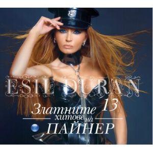 ЕСИЛ ДЮРАН - Златните хитове на Пайнер [ CD ]
